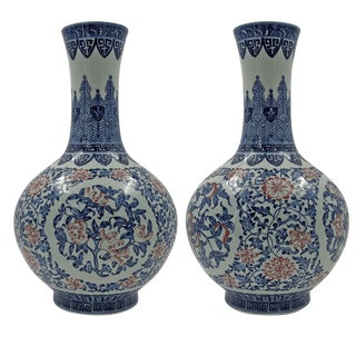 Pair of Chinese Iron Red, Blue and White Bottle Vase For Sale