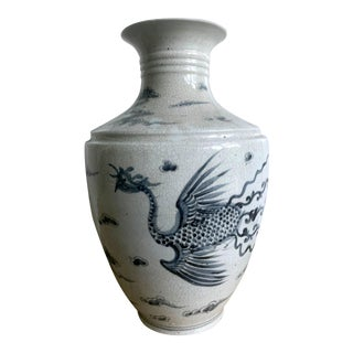 Large Korean Blue and White Vase with Phoenix Design For Sale