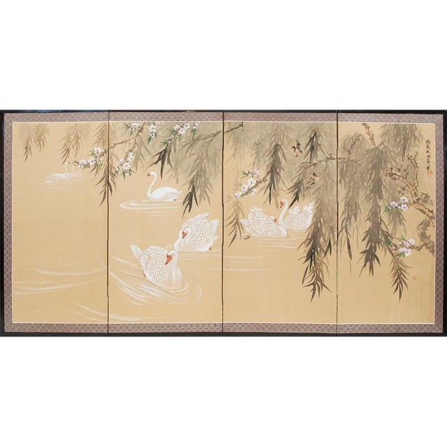 C. 1940s Chinoiserie Swan Screen For Sale