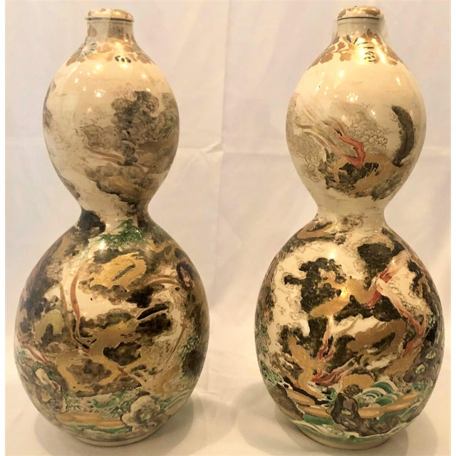 Pair Antique Japanese Double Gourd Shaped Satsuma Porcelain Bottle Urns, Circa 1860.