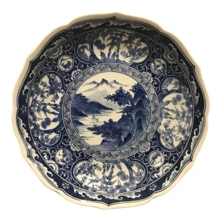 Asian Blue and White Porcelain Plate For Sale