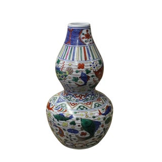 Chinese White Mixed Color Porcelain Gourd Shape Flower Graphic Vase For Sale