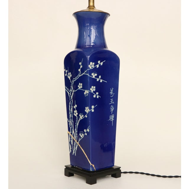 Kintsugi-Style Gold Mended Cobalt Table Lamp For Sale In Madison - Image 6 of 9