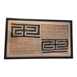 Vintage Kuba Cloth Panel in Custom Frame For Sale