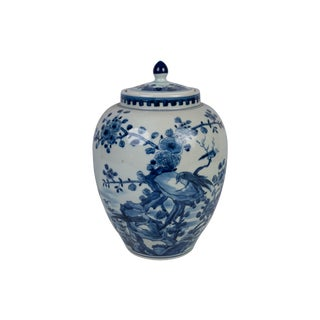 Blue and White Porcelain Floral Bird Motif Ginger Jar For Sale