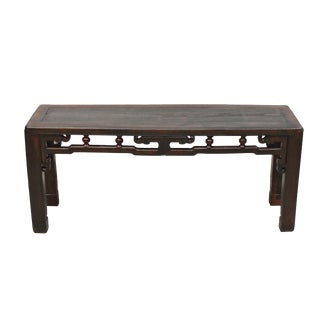 Chinese Antique Bench, Low Table With Dragon and Circle For Sale