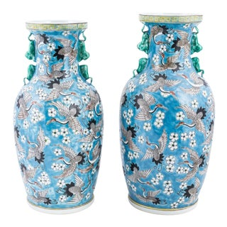 Mid 20th Century Porcelain Cranes Vases - a Pair For Sale