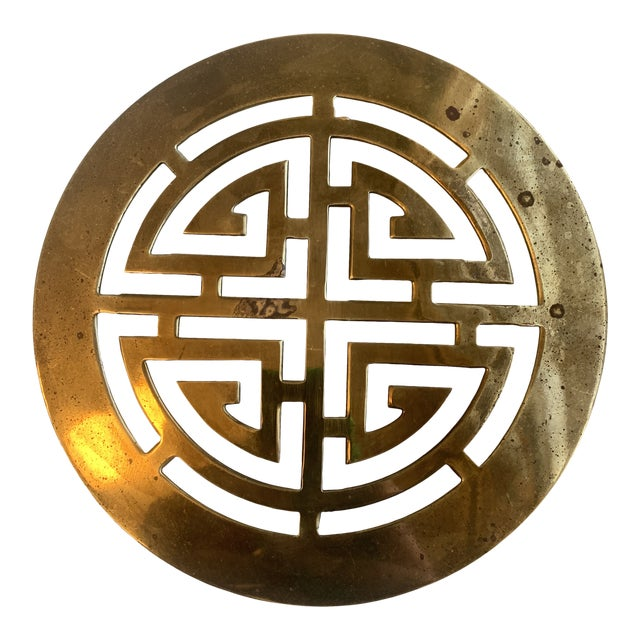 Mid 20th Century Large Chinoiserie Brass Trivet For Sale