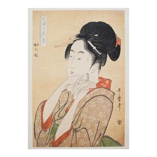 1980s Kiri No Musume by Kitagawa Utamaro For Sale