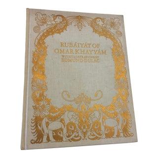 1970s Omar Khayyam Rubaiyat Edmund Dulac Illustrations Book For Sale