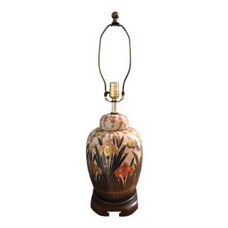 Iris Ginger Jar Lamp on Wooden Ming Base
