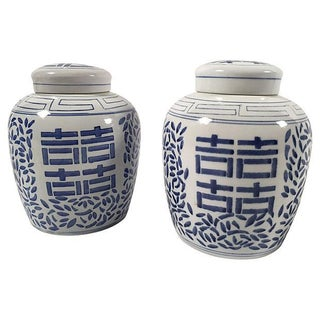 Asian Ginger Jar - Pair For Sale