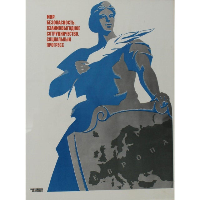 Vintage 1970s Russian Poster For Sale - Image 4 of 11