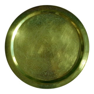 Vintage Embossed Brass Moroccan Tray Table Top For Sale