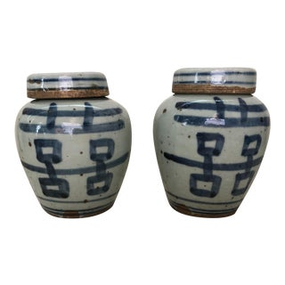 Double Happiness Blue Ginger Jars - A Pair