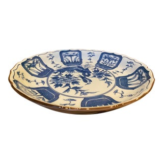 1960s Blue and White Floral Chinoiserie Bowl For Sale