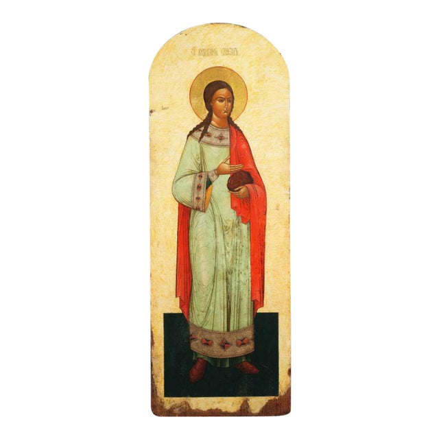 Russian Icon of Saint Stephen For Sale