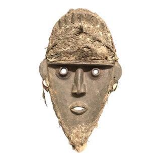 1970s Vintage African Art Dan Mask For Sale