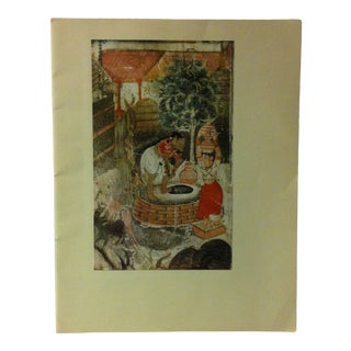 """1948 """"A Village Scene"""" Mounted Color Print of a Rajput Painting For Sale"""