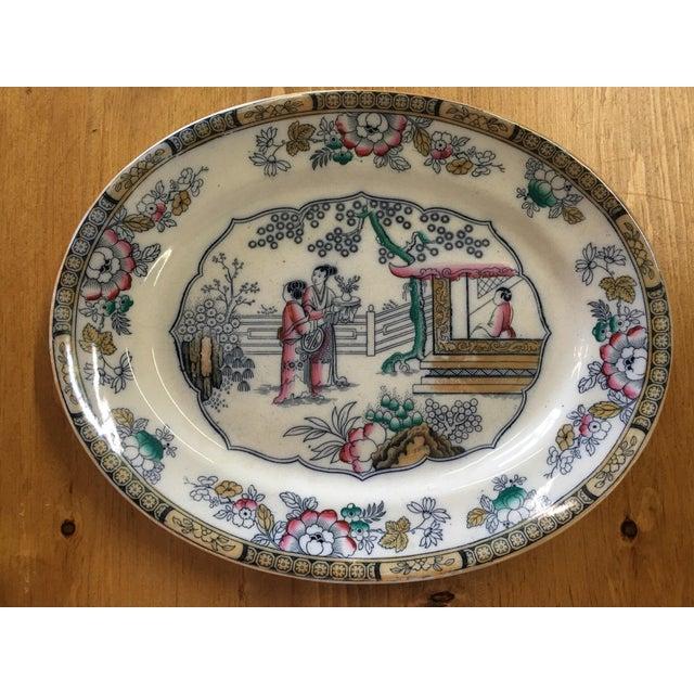 Chinoiserie Famille Platter - Image 2 of 5