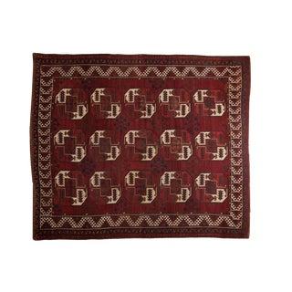 "Vintage Ersari Square Carpet - 7'10"" X 9'2"" For Sale"