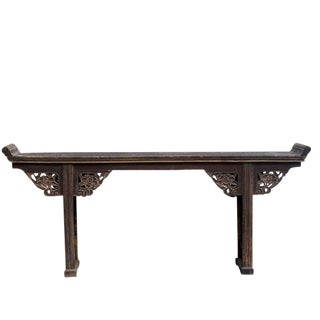 1930s Asuab Antique Altar Table With Hand Carved Peonies Flower Spandrels