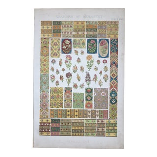 Persian Plate From Grammar of Ornament by Owen Jones For Sale