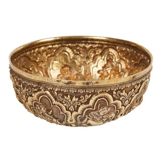 Small 20th Century Indian Silver Bowl with Relief For Sale