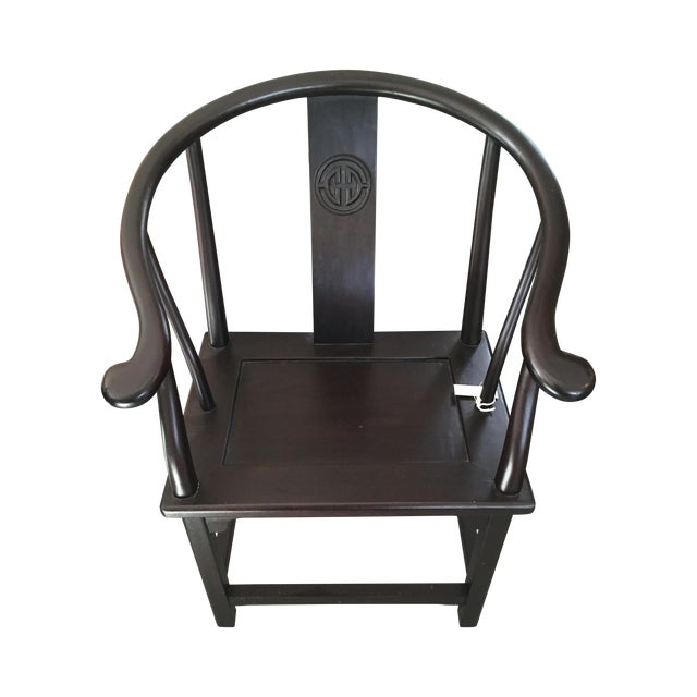 Espresso Asian-Style Armchair - Image 1 of 6