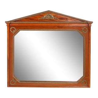Late 19th Century French Mahogany Wood Framed Beveled Wall Mirror For Sale