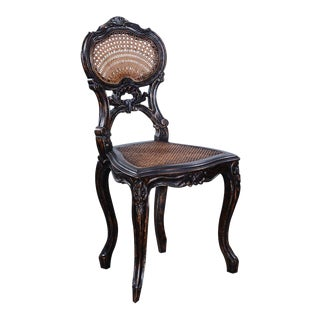 Louis Rococo Serpentine Carved Wood Vanity Chair For Sale