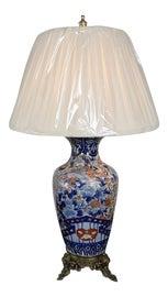 Image of Asian Desk Lamps