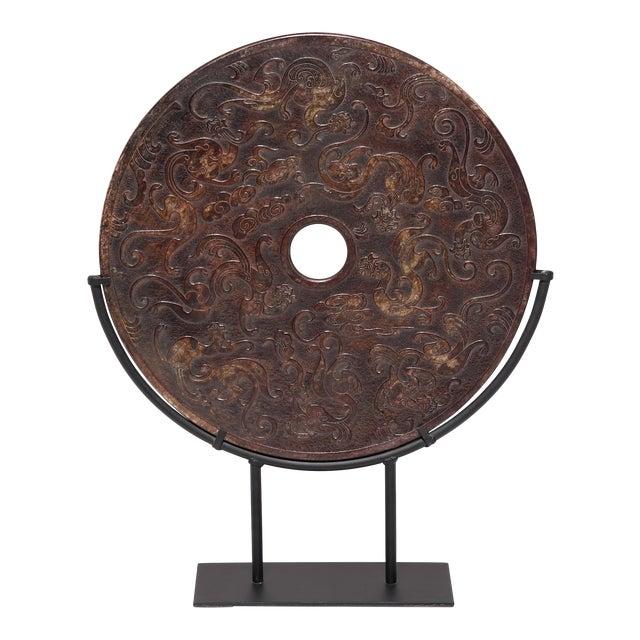 Celestial Dragon Bi Disc For Sale