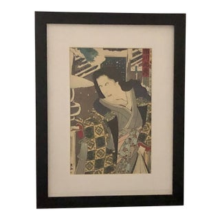 Woodblock of a Geisha, Japan Circa 1880 For Sale