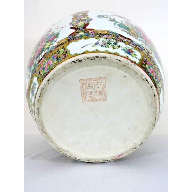 20th Century Chinese Rose Canton Gilt & Lucky Coin Porcelain Planter, Swatow For Sale - Image 10 of 10