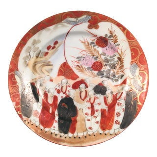 Antique Japanese Kutani Hand-Painted Small Plate For Sale