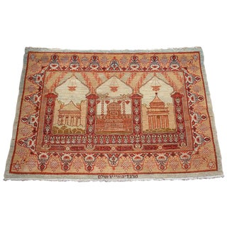 Rare Item of Judaica, 20th Century Marbadiah Rug in Lovely Soft Hues