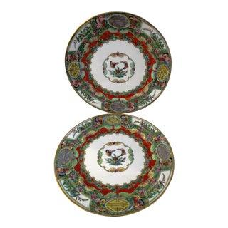 Vintage Botanical Porcelain Display Plates - A Pair