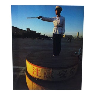 """Circa 1970 """"Tiananmen Square"""" National Geographic Society Journey Into China Print For Sale"""