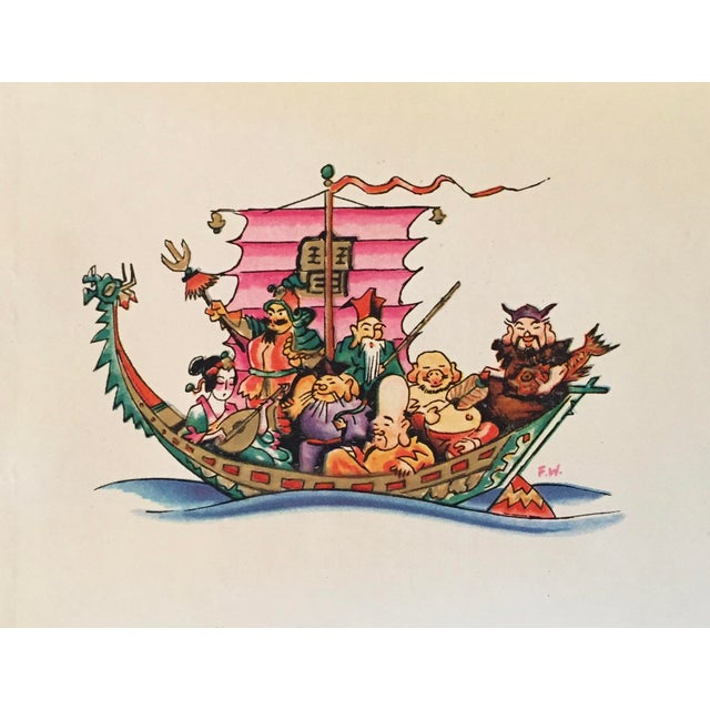 1927 German Art Deco Mini Poster, Asian Men in a Boat - Image 4 of 4