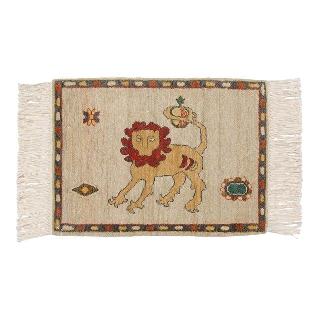 "Vintage Pictorial Armenian Lion Design Square Rug Mat - 1'10"" X 2'6"" For Sale"
