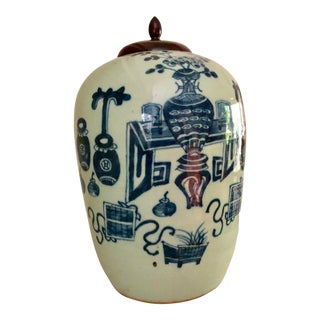 1950s Chinese Gumps Blue and White Porcelain Urn For Sale