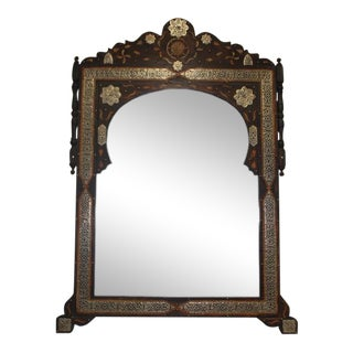Moroccan Mirror For Sale