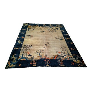 Art Deco Chinese Four Dragons Rug For Sale
