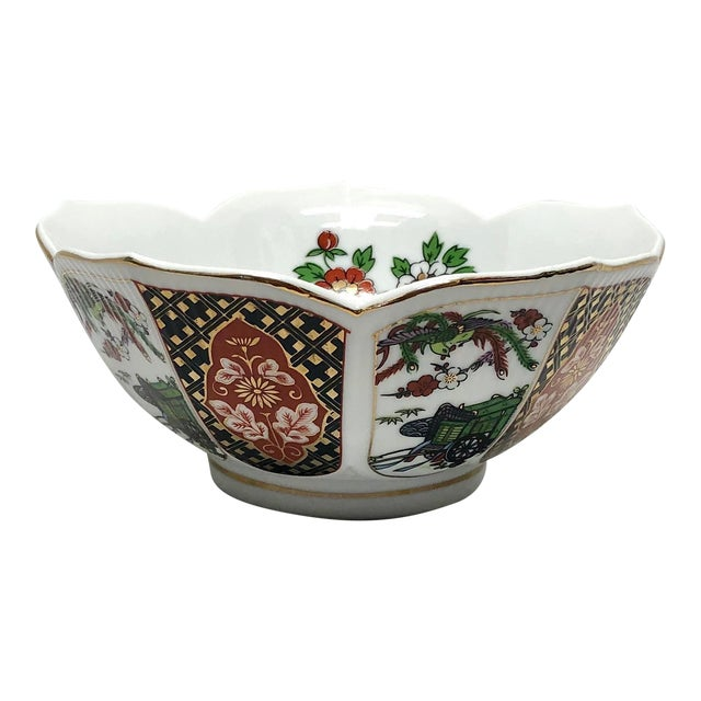 Japanese Style Imary Bowl For Sale