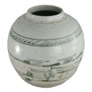 Antique Asian Pottery Vase For Sale