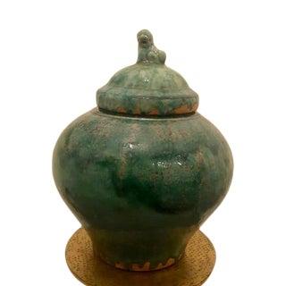 Asian Green Ginger Jar For Sale