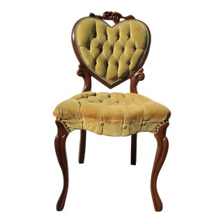 1970s Vintage Victorian Reproduction Heart Back Side Chair For Sale