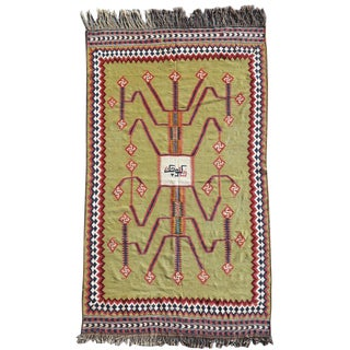 Qashqai Kilim For Sale
