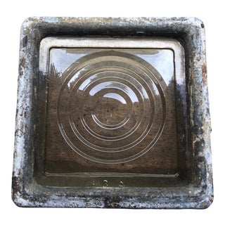 Antique Architectural Vault Light Bullseye Sidewalk Paver